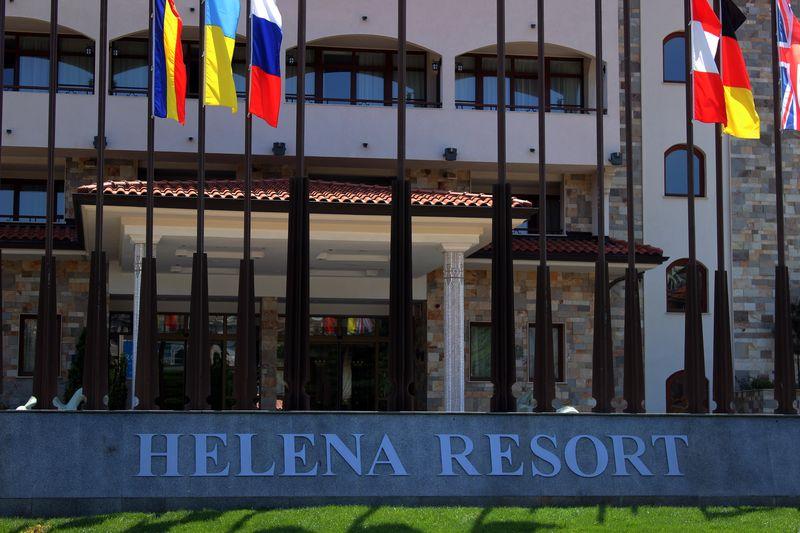 Helena Park 5* - vchod do hotela